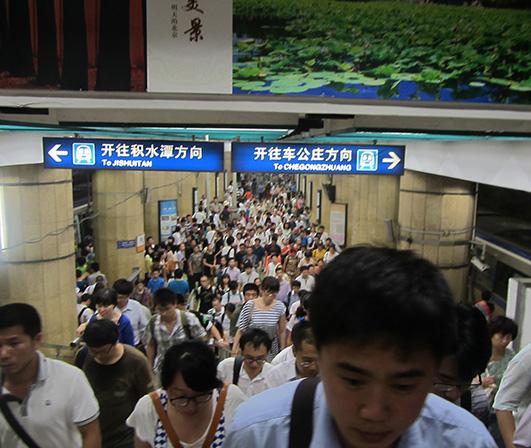 El metro de Beijing en Agosto.