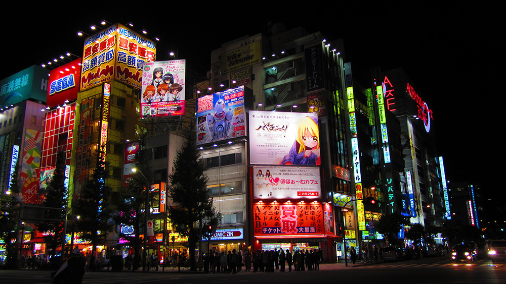 Vista nocturna del barrio de Akihabara, la 'Electric city' de Tokio.