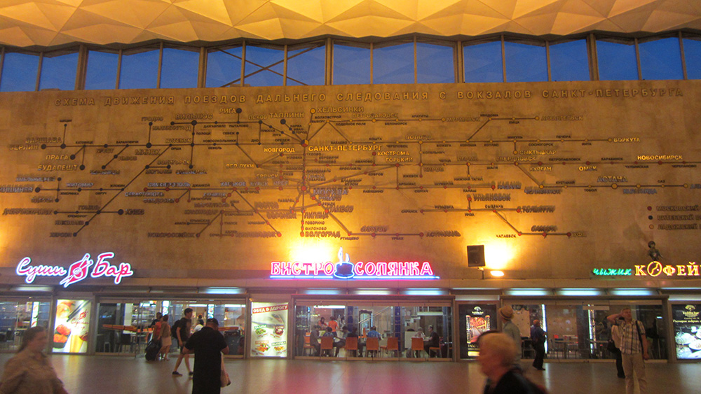 La estación Moskovski de San Petersburgo.